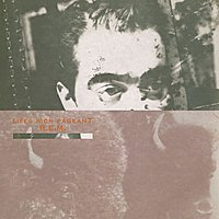 {Life's Rich Pageant (Deluxe)}